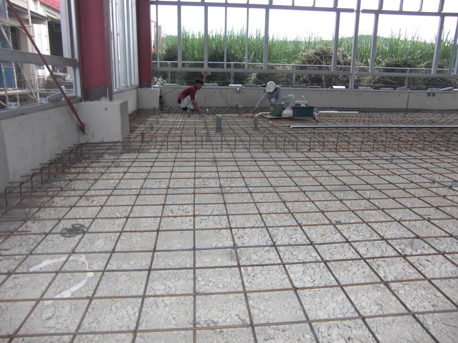 共進電機 事務所の床配筋