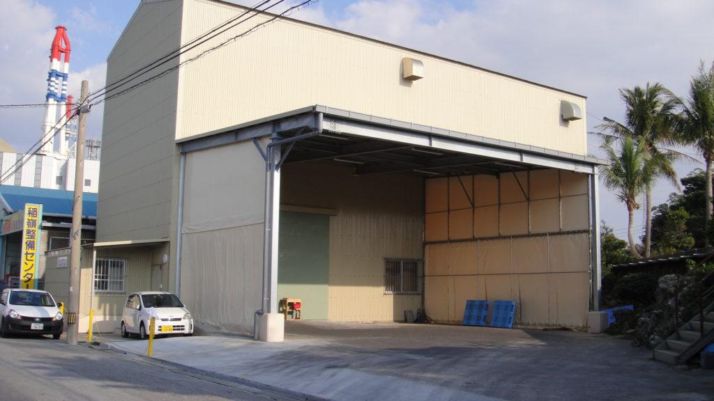 沖縄食糧 居抜き工場リノベーション