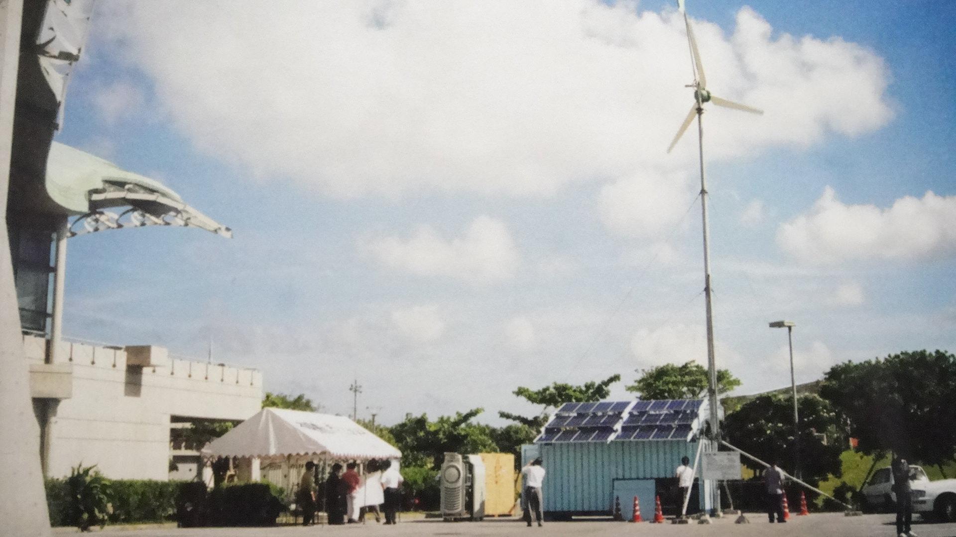 琉球大学 小型風車