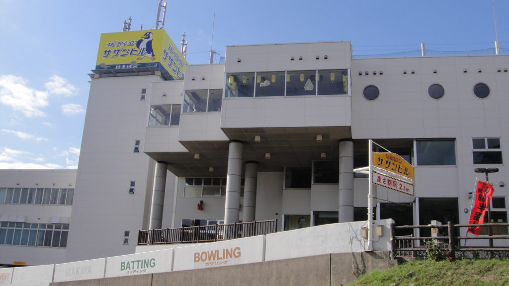 沖縄県南風原町のアイススケートができるサザンヒル