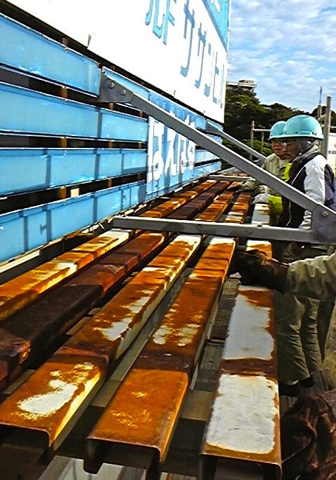 サザンヒル 錆びた架台の補修前
