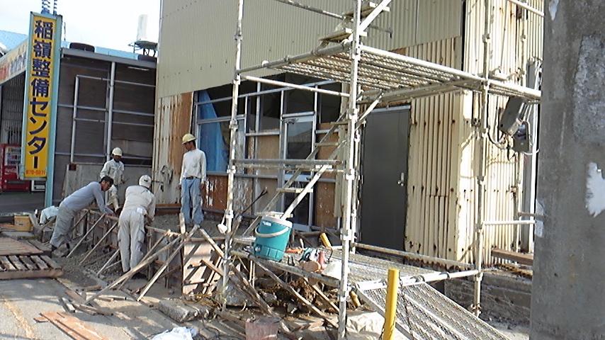 事務所用の床立ち上げコンクリート打設