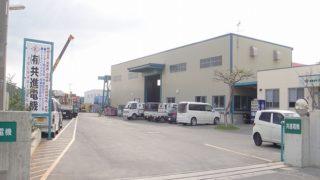 共進電機様◎大規模工場の移転工事を施工させていただきました。